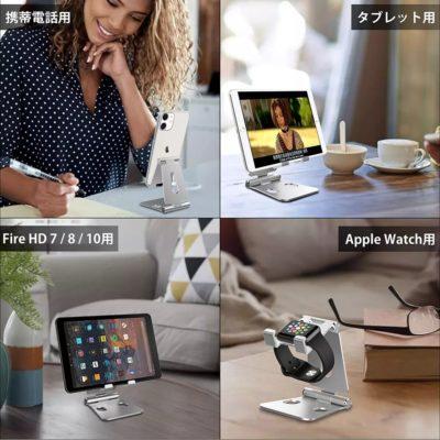 support de table ou de bureau pour smartphones ou tablettes, robuste et stable matière aluminium